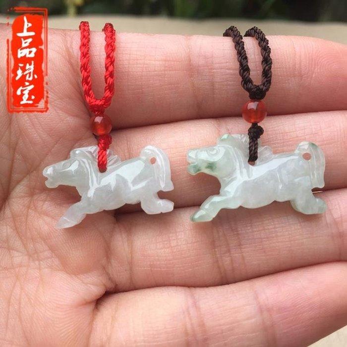 開光天然翡翠玉馬吊墜冰種立體玉馬掛件開運保平安項墜