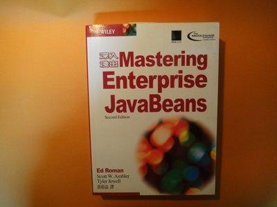 【愛悅二手書坊 12-06】深入淺出Mastering Enterprise JavaBeans    張裕益/譯