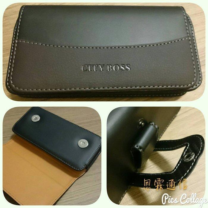 恩霖通信~雙色腰掛式皮套~Xiaomi 小米Max2 6.44吋 腰掛皮套 橫式皮套 手機