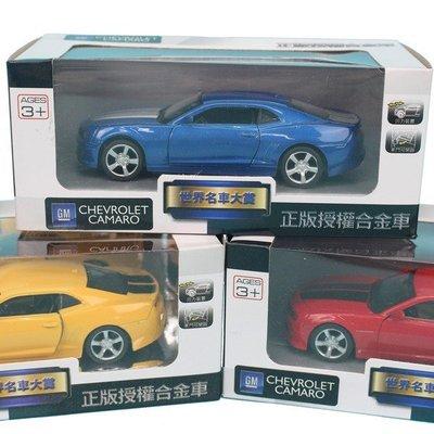 Chevrolet模型車 合金車 (8號白盒)1:38/一台入{促199} Chevrolet Camaro 大黃蜂模型