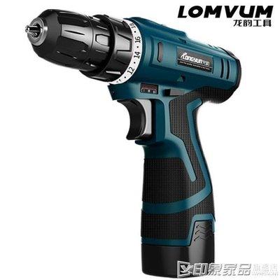 哆啦本鋪 龍韻12V鋰電鉆充電式手鉆小手槍鉆電鉆多功能家用電動螺絲刀電轉 D655