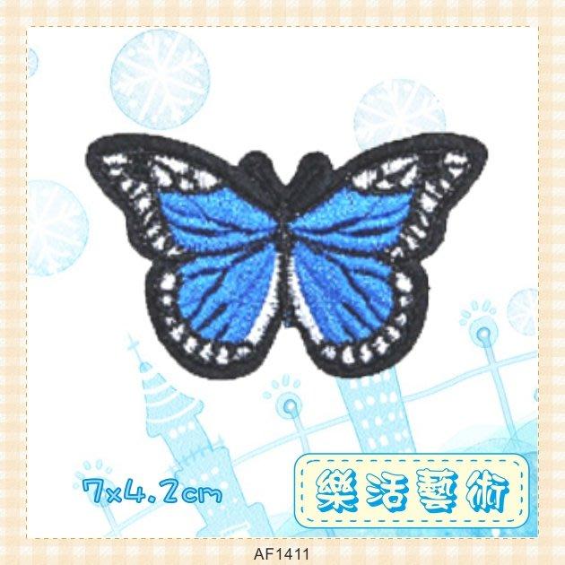 樂活藝術「燙貼布」 ~ 斑點藍色蝴蝶 刺繡布貼 熨燙貼 蝴蝶貼花《有背膠》【現貨】【AF1411】