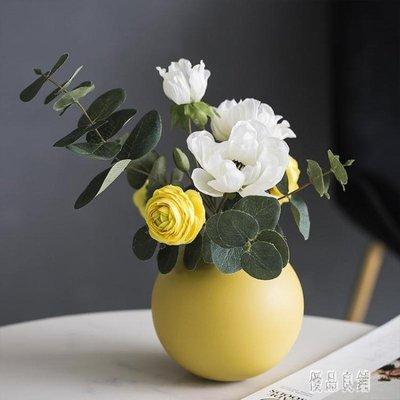 個性時尚北歐花瓶擺件客廳插花干花陶瓷裝飾品創意餐桌簡約圓形花
