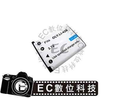 【EC數位】Olympus u1200 u5000 u1070 FE5000 FE5500 LI-42B電池