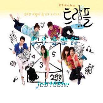 【象牙音樂】韓國電視原聲帶-- Triple OST (MBC TV Drama)/尹繼尚、李荷娜