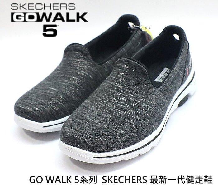 SKECHERS 女款GO WALK 5系列 健走鞋 / 休閒鞋 (15044BKPK)