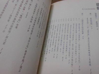 K-BCN.左岸。/。25開本。//。夏曉鵑。///。。不要叫我外籍新娘。////。