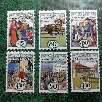 【大三元】紐澳郵票-033紐西蘭 1930年代袖扣與花結-新女性特質-新票6全1套-原膠上品