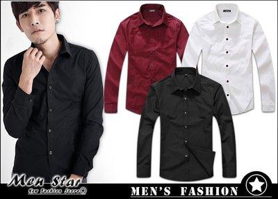 【Men Star】免運費 韓版長袖素色襯衫 五分袖 七分袖襯衫 男 媲美 uniqlo a&f g2000 edwin