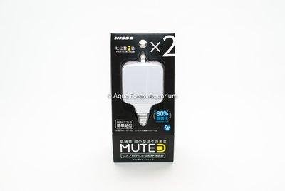 ◎ 水族之森 ◎  日本 NISSO 超靜音迷你空氣幫浦 MUTE D  (M size)