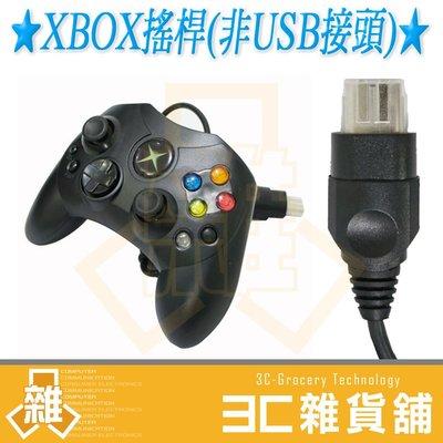 【3C雜貨舖】XBOX 搖桿 XBOX...
