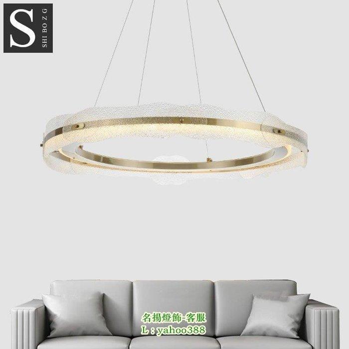 【美品光陰】北歐後現代輕奢圓環形水晶燈設計師客廳臥室創意燈具