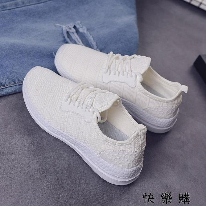 網鞋運動鞋女