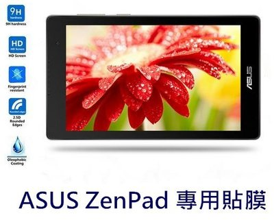 【高透光】ASUS ZenPad 8.0 Z380C Z380KL 亮面 螢幕保護貼 保護膜 貼膜 保護貼 新北市