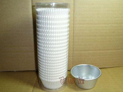 [吉田佳]B511041白色中紙杯52*30,(600枚/支),另售SN6025小蛋糕模,正香軒巧克力粉,香草粉,巧克力