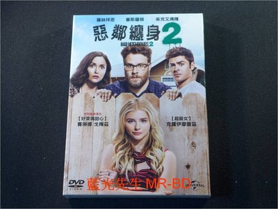 [DVD] - 惡鄰纏身2 Neighbors 2 ( 傳訊公司貨 )