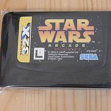 【小蕙生活館】MD日版卡帶 ~ star wars arcade 32x 星際大戰32x