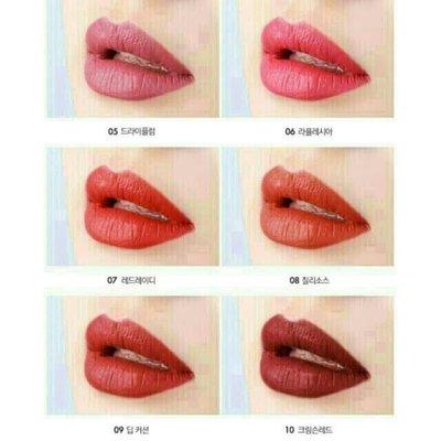一筆成形Tonymoly完美曲線絲絨唇膏 Perfect curving lipstick