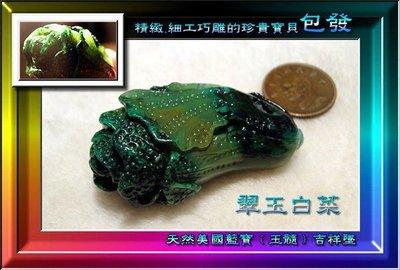 卍【陳媽媽珠料庫】卍《一定要收藏的珍貴...