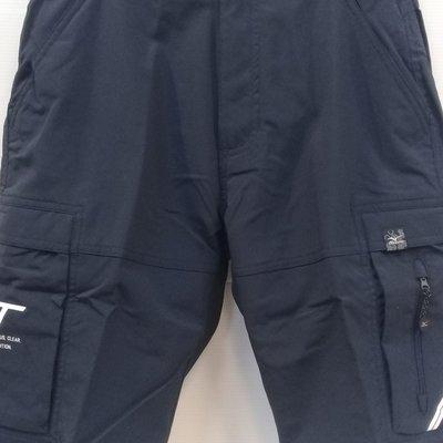 小黑體育用品MIZUNO美津濃D2TB405214(休閒短褲)