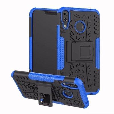 促銷  華碩zenfone 5Z ZS620KL炫紋支架ZE620KL手機套保護殼防摔輪胎紋