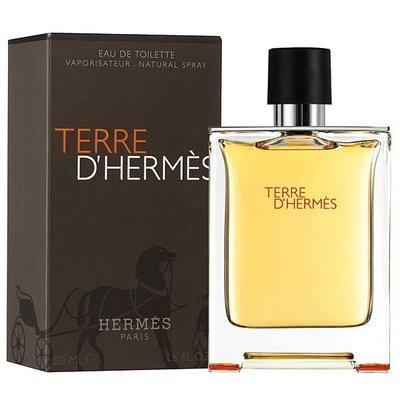 便宜生活館【香水】Hermes Terre D'Hermes 愛馬仕 大地 男性淡香水100ML TESTER (可超取