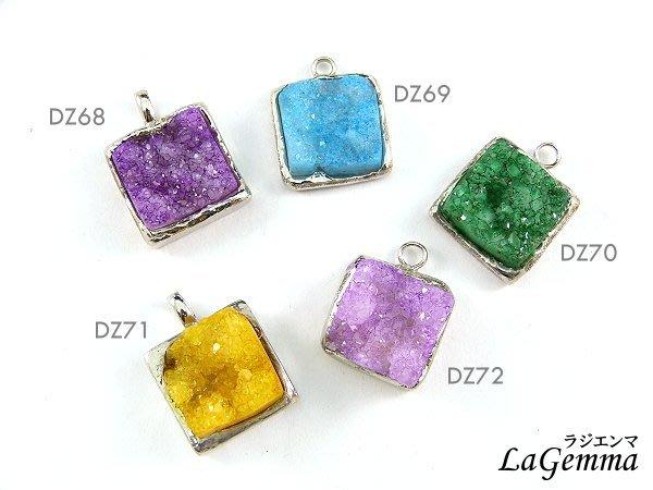 【寶峻飾品】Druzy 歐美同步,流行時尚款閃亮耀眼/星彩晶簇飾品,閃耀水晶,方形墜飾/吊墜 DZ