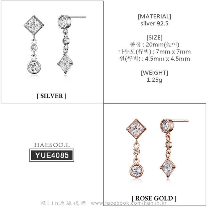 【韓Lin連線代購】韓國 HAESOO.L 海秀兒 - 925銀 YUE4085不對稱設計耳環
