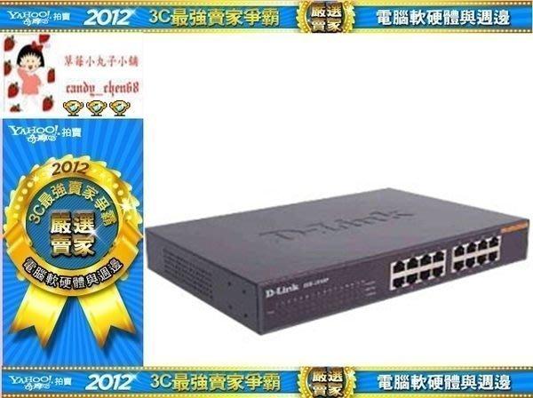 【35年連鎖老店】D-Link 16埠 10/100M乙太網路交換器(DES-1016D)有發票/可全家/3年保固