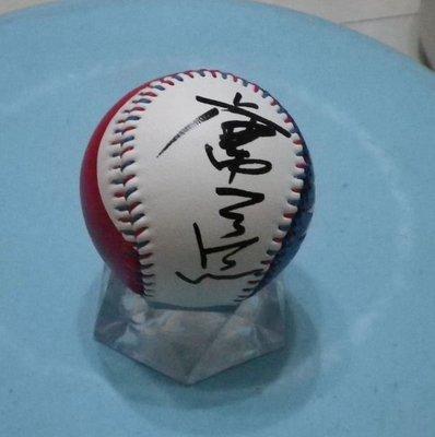 棒球天地--賣場唯一----台灣之光網壇一哥盧彥勳簽於新版國旗浮雕球.字跡漂亮
