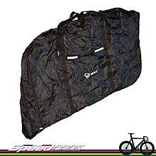 速度公園 WAY 700C 26吋 XL 加大型 攜車袋 公路車 登山車 單速車 專用 可收納 車袋 肩背