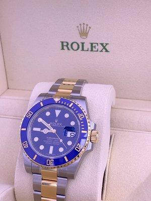 勞力士 Rolex 116613LB Submariner 藍面藍圈金鋼