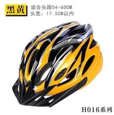 自行車公路騎行山地車頭盔xx2265