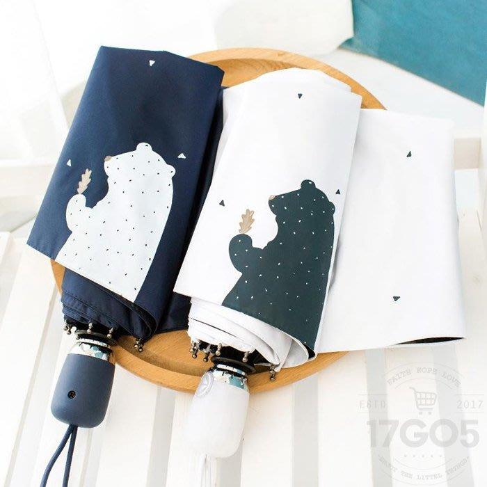 【自動傘】松熊 熊熊 三折自動傘 8骨 晴雨傘 迷你黑膠傘 超輕 防曬 遮陽 自動 兩用折疊雨傘