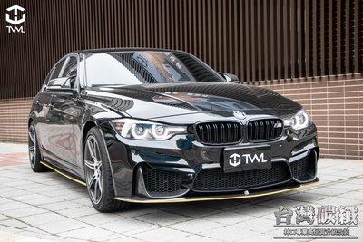 TWL台灣碳纖 全新BMW F30 F31 台版 M3 保桿 專用 卡夢碳纖維前下巴 前下擾流 328 320