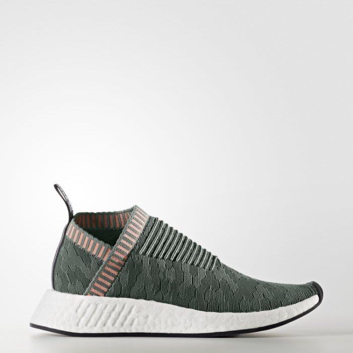 Adidas(愛迪達) NMD R2 Boost Primeknit PK 編織女鞋 BY8781