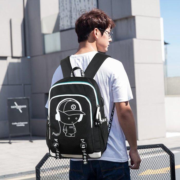 SX千貨鋪-雙肩包男士電腦包中學生書包時尚潮流背包青年休閑旅行包#男士背包#書包#單肩包#書包