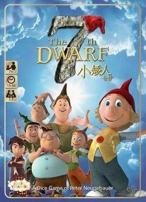 現貨【小海豚正版桌遊趣】小矮人七仔 The 7th Dwarfs 繁體中文版 正版桌遊