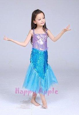 **Happy Apple** 萬聖節.派對表演服裝舞蹈用品化裝舞會~小孩亮片美人魚裝/小美人魚公主裝/珍珠美人魚-兒童