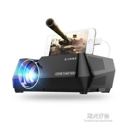 投影機T1S手機投影儀家用高清小微型3D便捷式家庭影院無屏電視