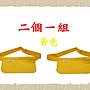 【菲歐娜】7013-(特價拍品) 兩個一組旅遊貼身腰包,防扒包護照包(黃)