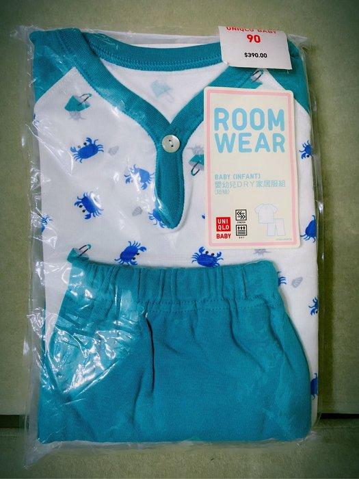 全新 uniqlo 嬰幼兒家居服組(短袖)90 萊爾富