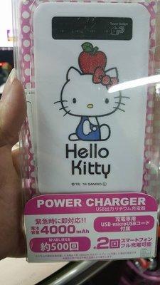 ~河馬家族~日本帶回_Hello Kitty USB行動電源☆現貨763307