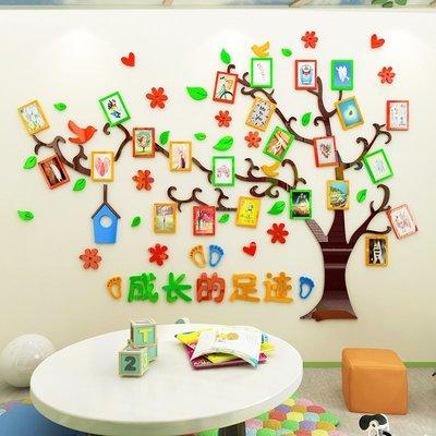 壁貼 壁畫 墻貼成長的足跡照片樹墻貼紙兒童房裝飾3d立體墻貼畫幼兒園文化墻布置【最小尺寸】