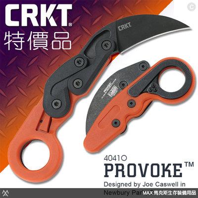 馬克斯 -CRKT 特價品PROVOKE 機械運動折刀 / 橘色 / 4041O