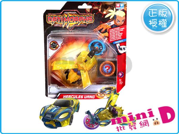 爆裂飛車 疾速系列 / 爆雷剛 #35983 機甲獸神 飛車 爆裂 禮物 玩具批發【miniD】[7016350004]