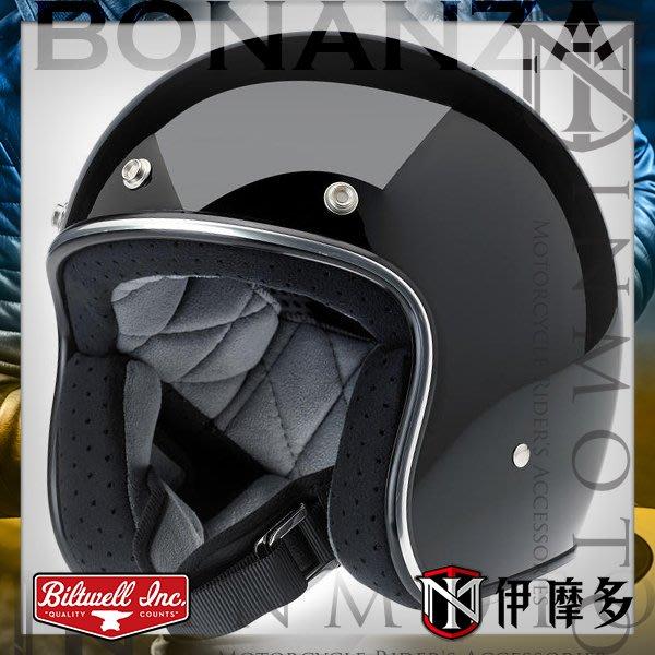 伊摩多※美國 Biltwell Bonanza 半罩 復古安全帽  美式 gogoro。 Gloss Black 亮黑