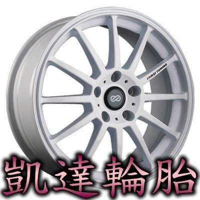 【凱達輪胎】ENKEI 鋁圈 SC23 白 4孔100 4H100 15吋 K8.TIEERA.ALTIS.LANCER.FIT.YARIS.TERCEL.FIT 適用