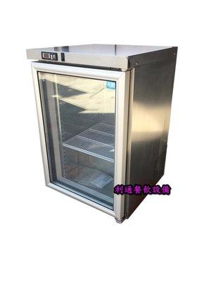 《利通餐飲設備》瑞興 冷凍櫃 迷你小冰箱 另有玻璃門另計/玻璃展示冰箱/玻璃冷凍櫃/冷凍櫃/冰櫃