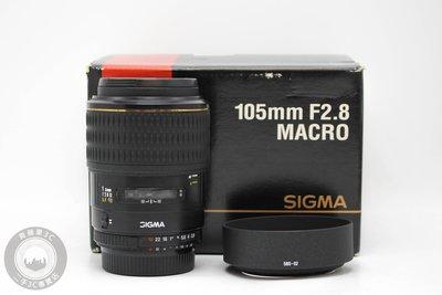【高雄青蘋果3C】SIGMA 105MM F2.8 D MACRO FOR NIKON AF 二手鏡頭 #57606